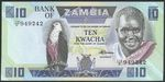 Zambie   10 Kwacha