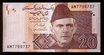 20 Rupie