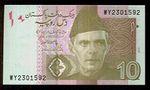 10 Rupie