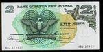 Papua NGuinea  2 Kina
