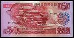 50 Won 1988  Severni Korea