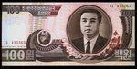100 Won Severni Korea