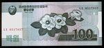 100 Won 2008 2009  Severni Korea