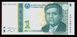 1 Somoni  Tadzikistan