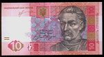 Ukrajina republika  10 Griven