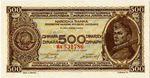 500 Dinar 1946