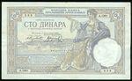 100 Dinar