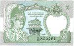 Nepal  2 Rupie