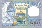Nepal  1 Rupie