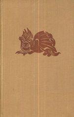 Moudry Engelbert  laskyplny roman