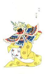 Japonika  tradicni japonske divadlo