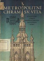 Metropolitni chram Sv Vita