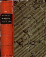 Provinzial Gesetzsammlung des konigreichs Bohmen fur das Jahr 1843