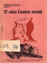 27 rokov Cervene armady