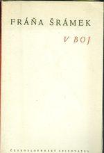 V boj  Revolucni pisne z let 1901  06