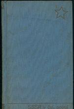 SSSR v ceskoslovenske poesii