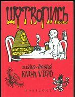 Sutkopis  rusko  ceska kniha vtipu