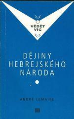 Dejiny hebrejskeho naroda