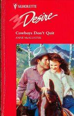 Cowboys Dont Quit