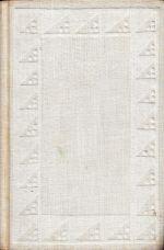 Zapisky z mrtveho domu