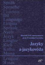 Jazyk a jazykoveda