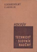 Hokruv technicky slovnik naucny