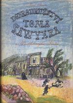 Dobrodruzstvi Toma Sawyera a Huckleberryho Finna