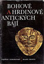 Bohove a hrdinove antickych baji