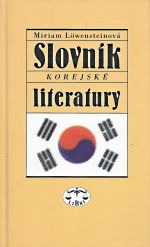 Slovnik korejske literatury