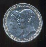 2 Marka 1904 A Mecklenburg Sch Friedrich Franz