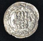 AR Dirhem Samarkand AH318