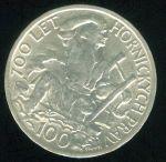 Ceskoslovensko republika  100 Koruna 1949