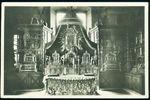 Mariaczell  A  kinczlari oltar