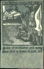 33  Ceskoslovensky pluk