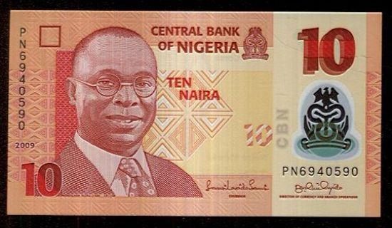 10 Naira  Nigeria - c758   antikvariat - detail bankovky