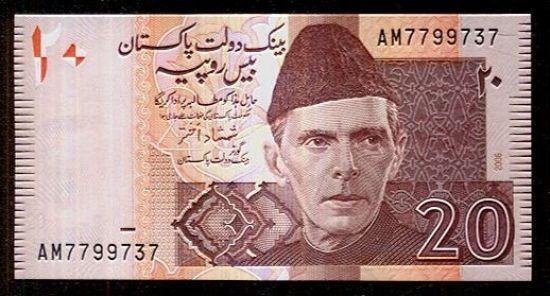 Pakistan 20 Rupie - c759 | antikvariat - detail bankovky
