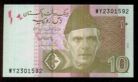 Pakistan 10 Rupie - c760   antikvariat - detail bankovky