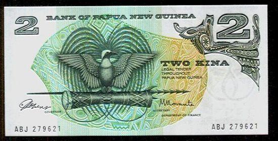 Papua NGuinea  2 Kina - c762   antikvariat - detail bankovky
