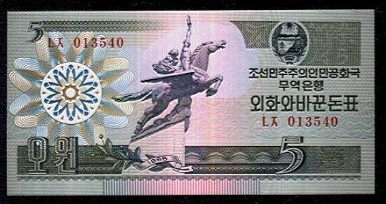 5 Won 1988  Severni Korea - c772   antikvariat - detail bankovky