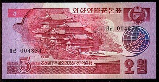 5 Won 1988  Severni Korea - c773   antikvariat - detail bankovky