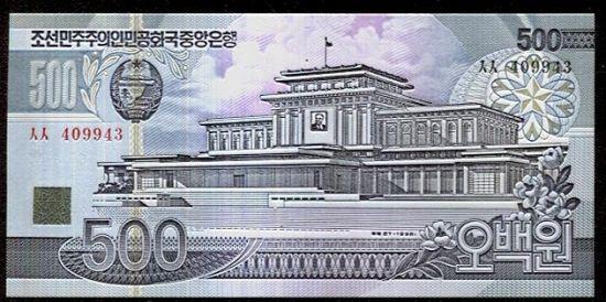 500 Won  Severni Korea - c780   antikvariat - detail bankovky
