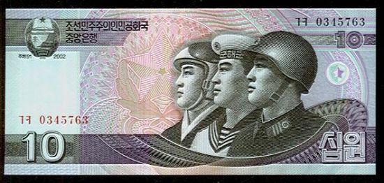 10 Won  Severni Korea - c783 | antikvariat - detail bankovky
