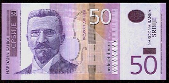 Srbsko  50 Dinaru - C790 | antikvariat - detail bankovky