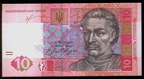 Ukrajina republika  10 Griven - C806 | antikvariat - detail bankovky