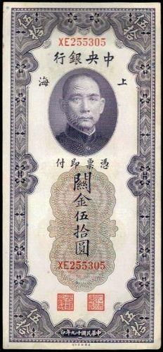 50 Cgu - A9303   antikvariat - detail bankovky