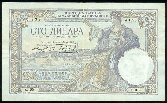 Jugoslavie  100 Dinar - 9186 | antikvariat - detail bankovky