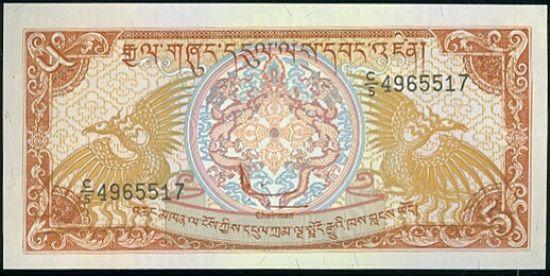 5 Ngultrum  Bhutan - C257   antikvariat - detail bankovky