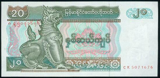 20 Kyats Barma - B4098 | antikvariat - detail bankovky