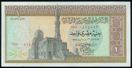 1 Pound 1976  Egypt - C262 | antikvariat - detail bankovky