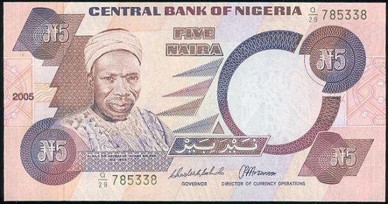 Nigeria  5 Naire - B8362   antikvariat - detail bankovky